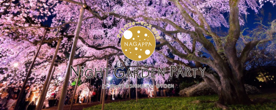 NIGHT GARDEN PARTY 2019